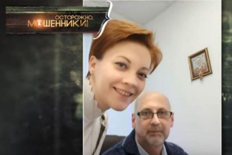 Мошенник Георгий Зантемиров («Инвест Клуб»)