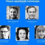 Startup Fund: лохотрон с красивым названием