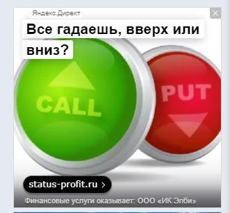 status-profit.ru (Binary Signals): признаки мошенничества