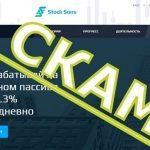 Новые MLM-жулики Stocksons