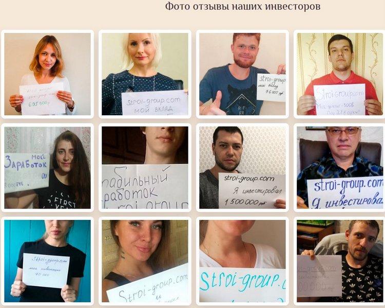 Stroi Group: осторожно, мошенники