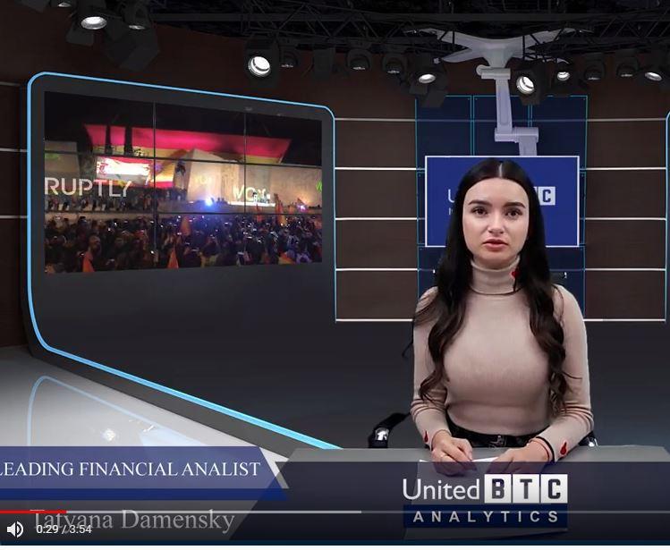 Лохотрон United BTC Bank