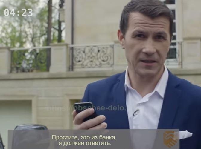 Как актёр Игорь Литовкин мошенников рекламирует