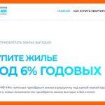 Грустная история жилищного кооператива «Триумф-НК» (Татарстан)
