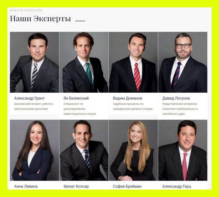 Фальшивые юристы при лжеброкере: Trust Law