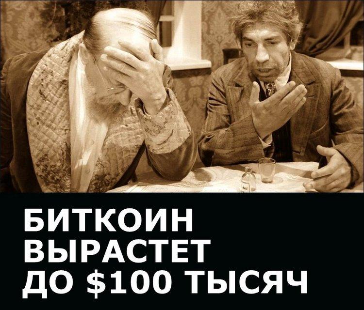 10 финансовых ошибок Шарикова — 2
