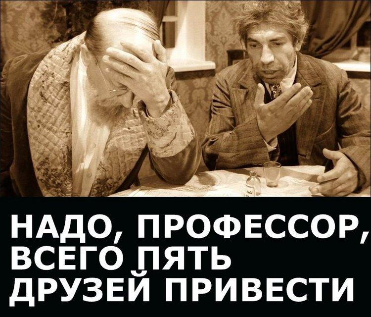 10 финансовых ошибок Шарикова