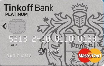 Кредитная карта Тинькофф: стоит ли открывать