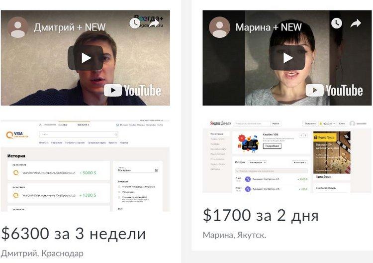 Как актёр Роман Перелыгин помогает мошенникам