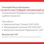 Сайт Вернём-вклад.рф: признаки мошенничества