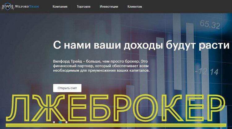 Осторожно! ООО «Панорама» (Санкт-Петербург)