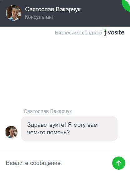 XDeposit: Яндекс рекламирует жуткий скам