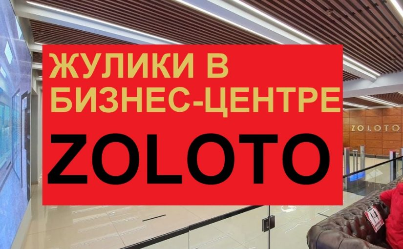 «Арсенал»: новый лохотрон 🛑 от группы Тигран Мартиросян, Андрей Кочанов, Сергей Андросов 😡