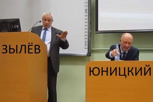 """""""Skyway Юницкого — пирамида"""", — профессор Зылёв (МИИТ)"""